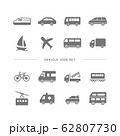 VEHICLE ICON SET 62807730