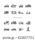 VEHICLE ICON SET 62807731