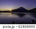 (山梨県)本栖湖から望む富士山の夜明け 62808900