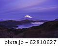 (神奈川県)箱根大観山から望む富士山 夜明け 62810627