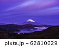 (神奈川県)箱根大観山から望む富士山 夜明け 62810629