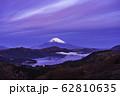 (神奈川県)箱根大観山から望む富士山 夜明け 62810635