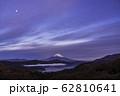 (神奈川県)箱根大観山から望む富士山 夜明け 62810641