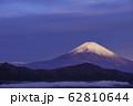 (神奈川県)箱根大観山から望む富士山 夜明け 62810644