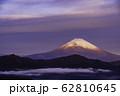 (神奈川県)箱根大観山から望む富士山 夜明け 62810645
