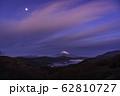 (神奈川県)箱根大観山から望む富士山 夜明け 62810727