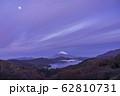 (神奈川県)箱根大観山から望む富士山 夜明け 62810731