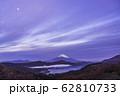 (神奈川県)箱根大観山から望む富士山 夜明け 62810733