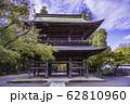 (神奈川県)円覚寺・山門 紅葉 62810960