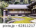 (神奈川県)円覚寺・書院 紅葉 62811217
