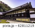 (神奈川県)円覚寺・大方丈 紅葉 62811219