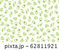 米 稲 ごはん 水彩画 62811921