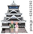 熊本城とシニアカップル旅行者 62812292