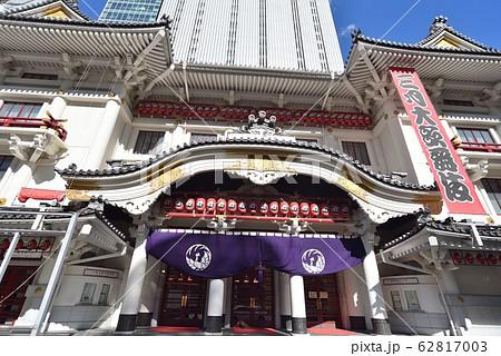 歌舞伎座 62817003