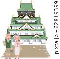大阪城とシニアカップル旅行者 62819399