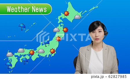 天気予報 日本列島 62827985