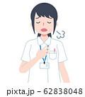 看護師 ため息 不安 ガッカリ 落ち込む 62838048