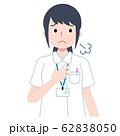 看護師 ため息 不安 ガッカリ 落ち込む 62838050