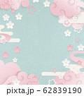 春爛漫-ピンク-桜の花-雲-和風背景素材 62839190