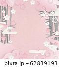 和風背景素材-桜-雲-竹-春-正方形 62839193
