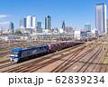 名古屋都市風景 向野橋から名古屋駅中心部高層ビル群とJRF JR貨物列車を望む 62839234