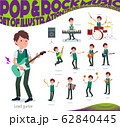 flat type school boy green vest summer_pop music 62840445