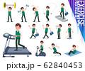 flat type school boy green vest summer_exercise 62840453