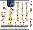 flat type school boy green vest summer_cooking 62840457