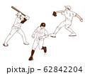 野球 62842204