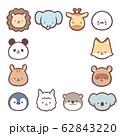 動物フレーム四角 62843220
