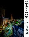 浜松市 浜松駅周辺夜景 62844969