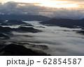 雲海 62854587