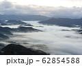 雲海 62854588