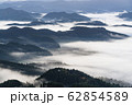 雲海 62854589