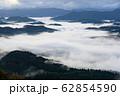雲海 62854590