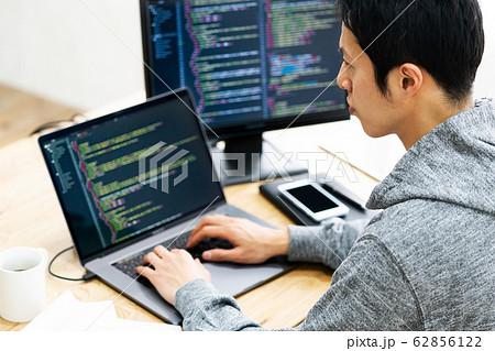 IT系エンジニアイメージ 62856122