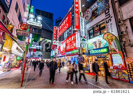 渋谷 センター街 62861621