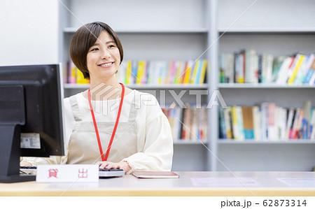 図書館司書 女性 62873314