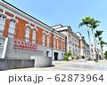 文化資産保存研究中心(台南市) 【2020.2】 62873964