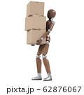 デッサン人形、宅配シリーズ 62876067