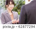 女性 ビジネス 名刺交換 62877294