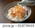 鮭茶漬け 62879649