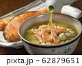 鮭茶漬け 62879651
