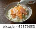 鮭茶漬け 62879653