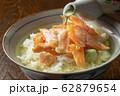 鮭茶漬け 62879654