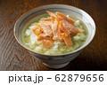 鮭茶漬け 62879656