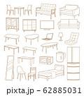 インテリア家具 62885031