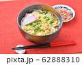 注意 )湯気は合成です。煮麺(にゅうめん、温かい汁の素麺、ソーメン、そうめん)かき玉汁。 62888310
