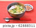 注意 )湯気は合成です。煮麺(にゅうめん、温かい汁の素麺、ソーメン、そうめん)かき玉汁。 62888311