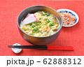 注意 )湯気は合成です。煮麺(にゅうめん、温かい汁の素麺、ソーメン、そうめん)かき玉汁。 62888312